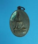 8930 เหรียญหลวงพ่อพุทธมงคล วัดสมบูรณ์ นครนายก พ.ศ. 2516 เนื้อทองแดง 35