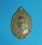 8939 เหรียญหลวงพ่อสนธิ์  วัดอรัญญานาโพธิ์ นครพนม เนื้อทองแดง 37