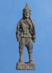 รูปหล่อพระยาพิชัยดาบหัก จ.อุตรดิตถ์ (N39196)