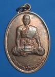 เหรียญพระอาจารย์บัว ที่ระลึกสร้างศาลาการเปรียญ ปี57 (N39219)