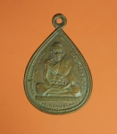 8973 เหรียญหยดน้ำหลวงพ่อคูณ เลี่่อนสมณศักดิ์ ปี 2535 เนื้อทองแดง 38