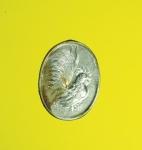 9032 เหรียญเม็ดแตง หลวงปู่สรวง วัดถ้ำพรหมสวัสดิ์ ลพบุรี ชุบนิเกิล 10.2