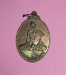 9052 เหรียญหลวงพ่อเสงี่ยม วัดใหม่สันติธรรม ปี 2553 เนื้อทองแดง 10.2