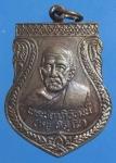 เหรียญหลวงปู่หนู ติสโส พระบรมธาตุไชยา จ.สุราษฏร์ธานี(N39287)