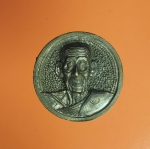 9106 เหรียญล้อเเม็กหลวงพ่อผ่อง วัดพรหมยาม เพชรบุูรณ์ 56