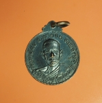 9107 เหรียญหลวงพ่อบุญช่วย วัดเขาย้อย เพชรบุรี ปี 2518 เนื้อทองแดงรมดำ 55