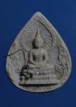 พระผง พระพุทธอังคีรส หลวงปู่ดุลย์ อตุโล วัดบูรพาราม (N39395)