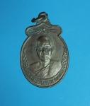 9116 เหรียญอาจารย์สงคราม วัดบ่อแก้ว ลพบุรี เนื้อทองแดง 10.2