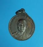 9117 เหรียญหลวงพ่ศรี อโนโม วัดสามัคคี นครราชสีมา เนื้อทองแดง 38