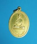 9123 เหรียญหลวงปู่เพชร วัดผาใหญ่วชิรวงศ์ หนองคาย ปี 2517 กระหลั่ยทอง 1