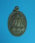 9128 เหรียญหลวงปู่มัง วัดเทพกุญชร ลพบุรี เนื้อทองแดง 10.2