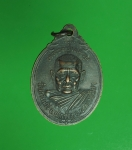 9135 เหรียญหลวงพ่อขาว หลังหลวงปู่แหวน ออกวัดเกาะแก้ว นครราชสีมา เนื้อทองแดงรมดำ