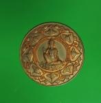 9146 เหรียญจตุคาม ศาลหลักเมืองนครศรีธรรมราช ปี 2550 เนื้อทองแดงผิวไฟ 14
