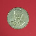 9160 เหรียญหลวงพ่อพุธ วัดป่าสาลวัน นครราชสีมา ปี 2539 บล็อกกองกษาปณ์ 38