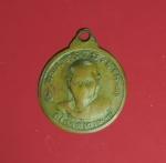 9172 เหรียญอาจารย์มั่น อาจารย์เสาร์ ปี 2517 เนื้อทองแดงสภาพใช้ 10.2