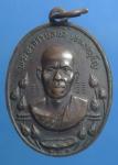 เหรียญพระอาจารย์สนธิ์ วัดอรัญญานาโพธิ์ รุ่น12 ปี19 (N39487)