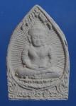 พระผงเจ้าสัว หลวงปู่หงษ์ พรหมปัญโญ วัดเพชรบุรี จ.สุรินทร์ (N39680)