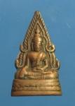 รูปหล่อพระพุทธชินราช (N39738)