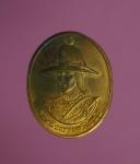 9209 เหรียญสมเด็จพระศรีสุริโยทัย บล็อกกองกษาปณ์ เนื้อทองแดง 10.2