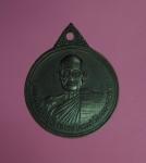 9211 เหรียญอาจารย์นวม วัดอนงคงคาราม กรุงเทพ ออกที่ อ.ดอนสะเก็ด เชียงใหม่ ปี 2523