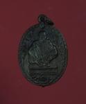 9234 เหรียญหลวงพ่อคูณ วัดบ้า่นไร่ นครราชสีมา เนื้อทองแดง 38