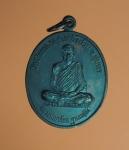 9260 เหรียญหลวงพ่อคล้อย วัดถ้ำเขาเงิน ชุมพร เนื้อทองแดง 29