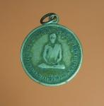 9272 เหรียญพระวิมลญาณเมธี วัดมงคลทับคล้อ เพชรบุูรณ์ ปี 2511 เนื้ออัลปาก้า 56