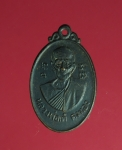9296 เหรียญหลวงพ่อเต๋คงทอง นครปฐม ปี 2514 (ปลอมไม่ขายให้ดูเป็นต้วอย่าง) 95