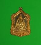 9379 เหรียญอาจารย์เชาวรัตน์ วัดท่าวังหิน สกลนคร เนื้อทองแดงผิวไฟ 74