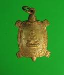 9380 เหรียญหลวงพ่อหลิว วัดไร่แตงทอง นครปฐม (ปลอมไม่ขายให้ดูเป็นตัวอย่าง) 95