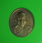 9444 เหรียญหลวงพ่อคูณ วัดบ้านไร่ นครราชสีมา เนื้อทองแดง 38