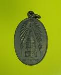9470 เหรีญญพระธาตุเรณู ปี 2524 นครพนม เนื้อทองแดง 37