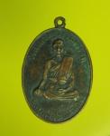 9472 เหรียญหลววงพ่อกรี วัดหลวงสุวรรณาราม ลพบุรี 10.2