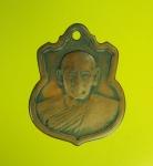 9475 เหรียญพระธรรมญาณมุนี วัดกวิศ ลพบุรี รุ่นแรก ปี 2508 เนื้อทองแดง 10.2