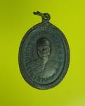 9477 เหรียญหลวงพ่อสา วัดโพธิ์วราราม อ่างทอง รุ่นแรก เนื้อทองแดงรมดำ 90
