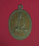 9501 เหรียญหลวงพ่อโจม วัดโพธาราม เนื้อทองแดง 10.2
