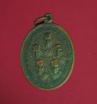 9508 เหรียญ 5 อาจารย์ วัดประชุมราษฏร์ ลำลูกกา ปทุมธานี เนื้อทองแดง 46