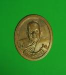9519 เหรียญหลวงปู่เหรียญ วัดอรัญญาบรรพต หนองคาย เนื้อทองแดง 87
