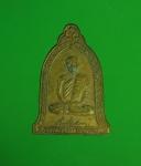 9526 เหรียญพระพุทธชินราช วัดป่าประทีป ทรงธรรม สกลนครปี 2538 เนื้อฝาบาตร 74