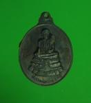 9528 เหรียญหลวงพ่อศักดิ์สิทธิ์ วัดมหาธาตุเพชรบุรี เนื้อทองแดงรมดำ 55