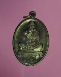 9535 เหรียญหลวงพ่อคูณ วัดบ้านไร่ นครราชสีมา หมายเลข 5365 ปี 2553 เนื้อทองแดง 38