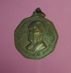 9544 เหรียญอาจารย์ฝั้น วัดอุดมสมพร สกลนคร ปี 2519 เนื้อทองแดง 74