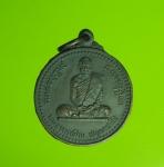 9564 เหรียญพระอาจารย์ผ่าน วัดป่าประทีปบุญญาราม สกลุนคร (ไม่ขายปลอมให้ดูเป็นตัวอย