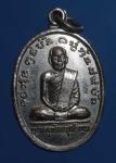 เหรียญพระครูรัตนพุทธิคุณ วัดสีนารมย์ สุรินทร์ ปี ๒๕๒๑ (N40110)