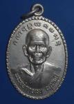 เหรียญพระอธิการเชน หลัง (หลวงพ่อข้อง) วัดสองแพรก ต.ไทรทอง จ.สุราษฎร์ธานี (N40111