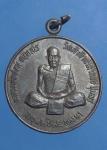 เหรียญหลวงพ่อสงฆ์ หลังพระครูอาทรพัฒนกิจ วัดหาดทรายแก้ว จ.ชุมพร (N40126)