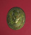 9590 เหรียญหลวงปุ่คำพันธ์ วัดธาตุมหาชัย นครพนม ปี 2543 เนื้อทองแดง 37