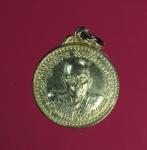 9640 เหรียญพระสิริวุฒิเมธี วัดบูรพาภิราม ร้อยเอ็ด กระหลั่ยทอง 65