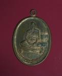 9643 เหรียญหลวงพ่อเจริญ วัดหน้าพระธาตุ นครราชสีมา หมายเลข 3154 เนื้อทองแดง 38