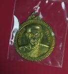 9645 เหรียญหลวงปู่พิมพ์ วัดป่ามฤทัยวัน หนองบัวลำภู กระหลั่ยทอง ซีลซองเดิม  88